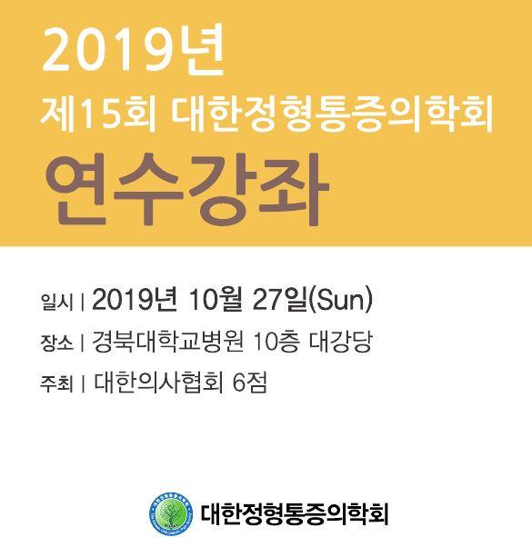 KakaoTalk_20191106_223656480.jpg